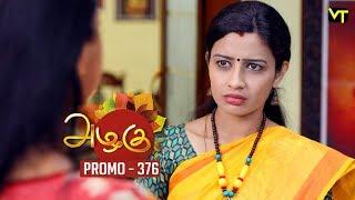 Azhagu Tamil Serial | அழகு | Epi 376 - Promo | Sun TV Serial | 15 Feb 2019 | Revathy | Vision Time
