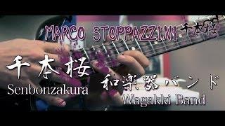 【和楽器バンド】/Wagakki Band - 『千本桜』/Senbonzakura - Guitar Cover by Marco Stoppazzini