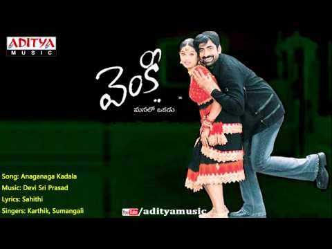 Venky Telugu Movie | Anaganaga Kadala Full Song | Raviteja, Sneha video