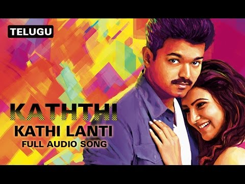 Kathi Lanti | Full Audio Song | Kaththi (Telugu)