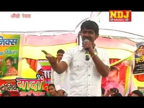 Haryanvi Superhits Ragni Lalita Sharma Ashok Chotla Comedy Haryanalivemasti Ndj Music video