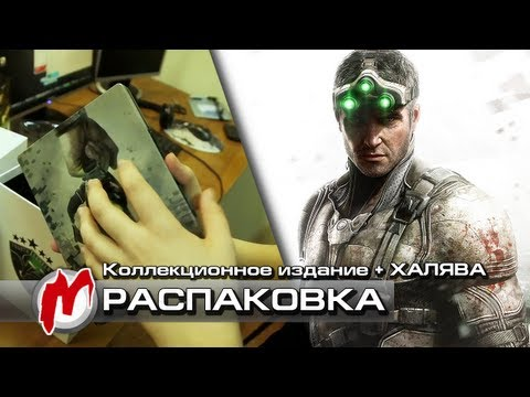 ❐ Splinter Cell: Blacklist — Распаковка: Коллекционное издание + халява