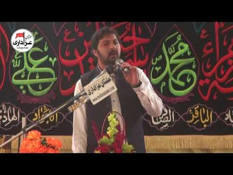 Zakir Syed Ali Zain Bhukhari | Majlis e Aza 26 Feb 2018 | Shair SHah Multan |