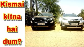 Ford Eco Sport Vs Honda WRV Comparison|Moris Creation
