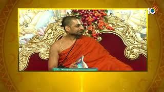 Sri Sri Sri Tridandi Chinna Jeeyar Swamy | Thiruppavai Pasuram | Sudarshanam | Episode-48 | 10Tv