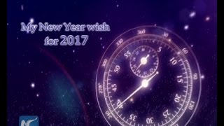 My New Year wish for 2017! What people all over the world want for the year ahead
