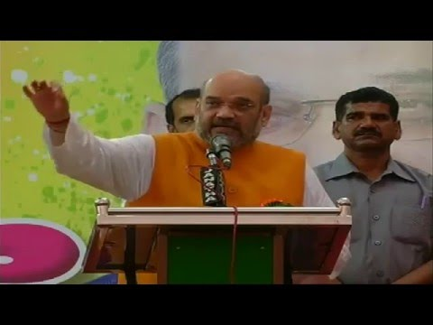 Shri Amit Shah addresses public meeting in Aluva, Ernakulam, Kerala