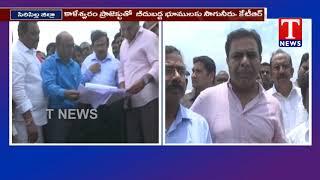 TRS Working President KTR Inspects 9th tunnel Works | Rajanna Sircilla Dist  Telugu