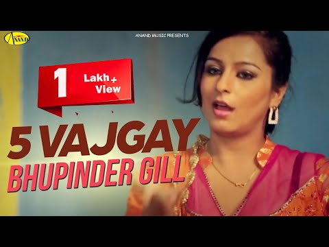 5 Vajgay Bhupinder Gill - Harjinder Jannat  Official Video...