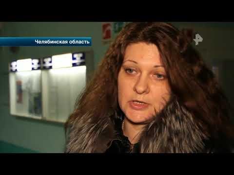В Челябинской области врачи скорой помощи отвезли десятиклассницу на вокзал