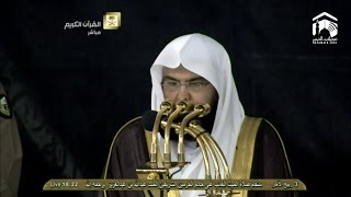 Emotional Speech by President Haramain for Saudi King Abdullah