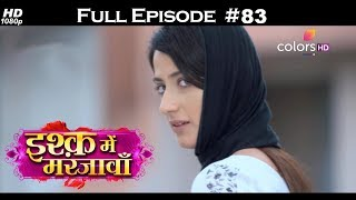 Ishq Mein Marjawan - Full Episode 83 - With English Subtitles