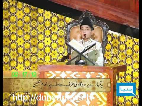 Dunya Tv-17-08-2011-16th Ramzan-husan-e-qirat Competition--abdul Basit-sialkot video
