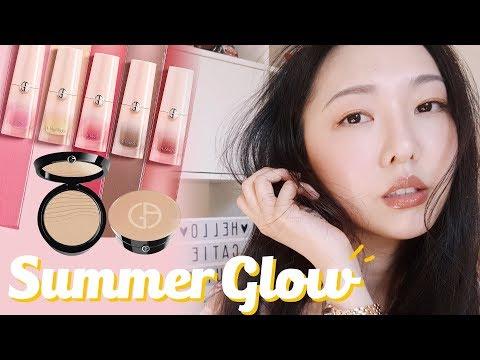 [AD] 夏天也能有持久光澤肌! 名媛光空氣裸粉妝容  Summer Glow Makeup Look