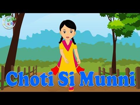 Choti Si Munni | Urdu Nursery Rhyme