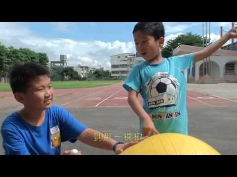 太陽與地球 - YouTube