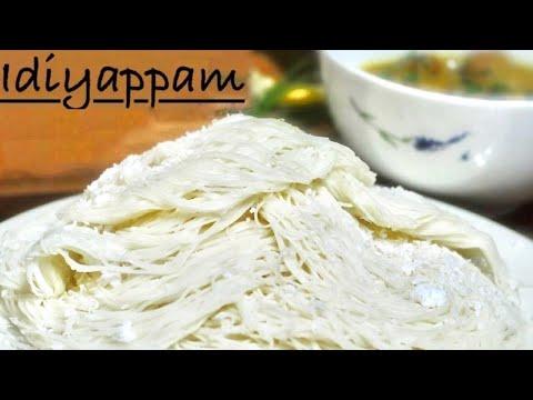 Idiyappam |  ഇടിയപ്പം ഇത് പോലെ ഉണ്ടാക്കി നോക്കൂ || Ramadan Recipe Tips || Recipes With Shana Ep#91