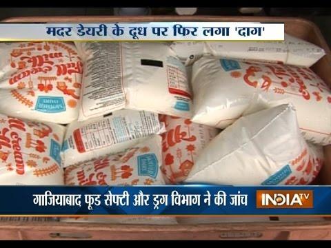 India TV News : Aaj Ki Pehli Khabar   June 20, 2015
