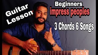 How  to Impress people with these 6 song-by keshav raj