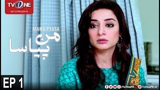 Mann Pyasa | Episode 1 | TV One Drama | 12th June 2016