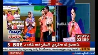 గద్వాలలో అంబరానంటిన  సంబరాలు|Jogulamba Gadwal District Celebrations|Mahaa News