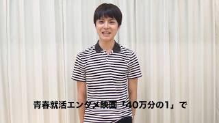 コミ・カレ!! シーズン1 第10話