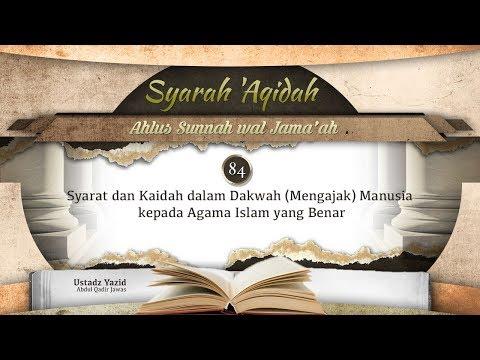 Ceramah: Syarat dan Kaidah dalam Dakwah (Ustadz Yazid 'Abdul Qadir Jawas)