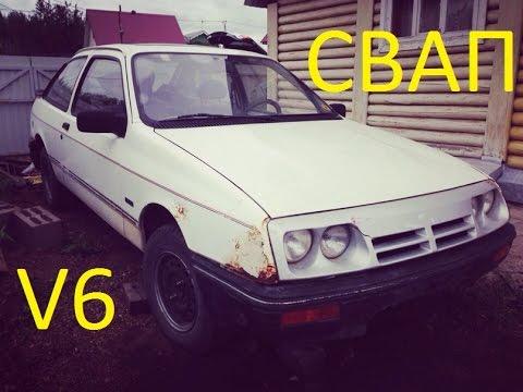 Sierra Coupe - новое сердце V6