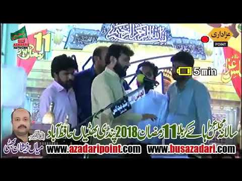 27 May 2018 11 Ramzan 2018 Zakir Ali Raza Daudhail Pindi Bhatia