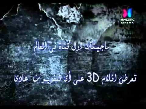 فيلم للكبار