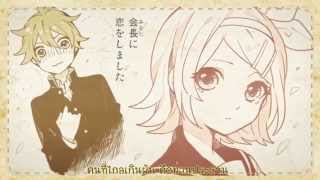【Starlightloverful ・kuai×Saintsitive】 Hatsukoi Gakuen・Junai-ka 『 Thai Version 』