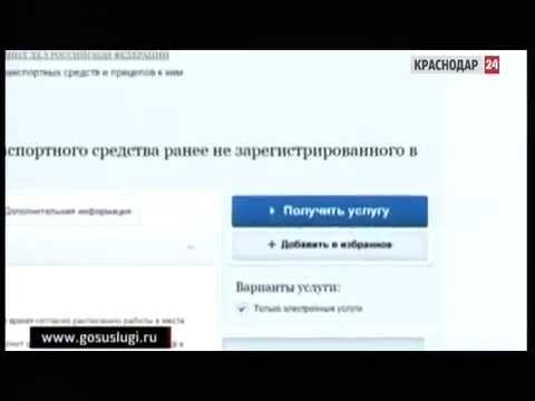 Нижегородская портал гос услуг в краснодаре преподавателях экспертах