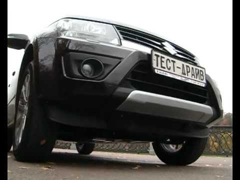 Тест драйв Suzuki Grand Vitara 2.4 AT