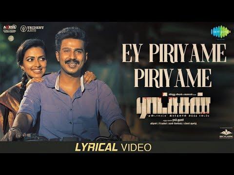 Ey Piriyame Piriyame -Lyrical | Ratsasan | Vishnu Vishal, Amala Paul | Ghibran | Vinodhan | Ramkumar