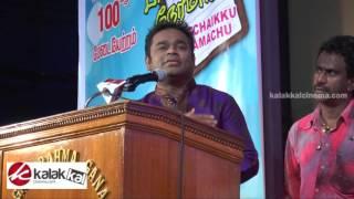 100th Successful Show of YGM's Paritchaikku Neramaachu