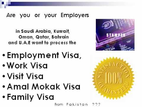 Documents for Employment Visa, Work Visa, Amal Mokak, Family Visa from Pakistan