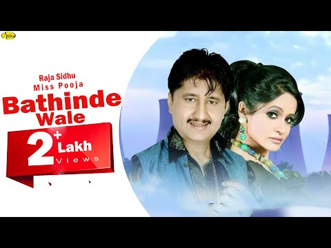 Raja Sidhu ll Miss Pooja ll Bathinde Wala ll Anand Music ll New Punjabi Song 2017