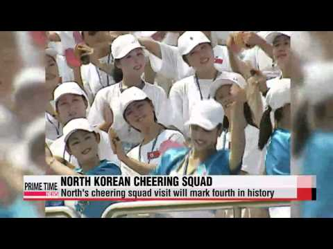 North Korea to send cheering squad to Incheon Asian Games