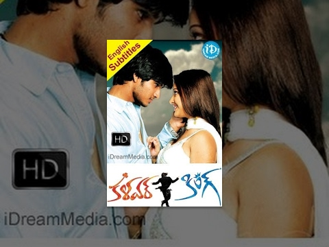 Kalavar King (2010) - Full Length Telugu Film - Nikhil - Swetha...