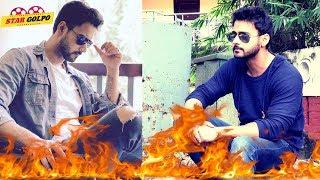 হুমকির মুখে ইয়াসের ক্যারিয়ার ! Yash Dasgupta Movie Career in Danger