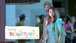 Abhiyum Naanum | Abhiyum Naanum Movie Scenes | Prakash Raj finally realizes about Ganesh Venkatraman