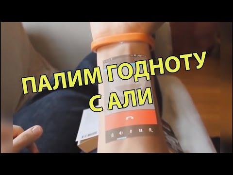 10 НЕОБЫЧНЫХ ТОВАРОВ С АЛИЭКСПРЕСС/(палим годноту с али)