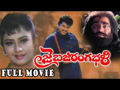Jai Bajrang Bali Telugu Full Length Movie || Rajendra Prasad...