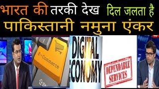 Pak media on India IT economic growth