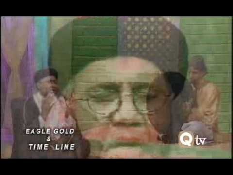 Prof. Abdul Rauf Roofi - Khusha Woh Din Haram-e-pak Ka video