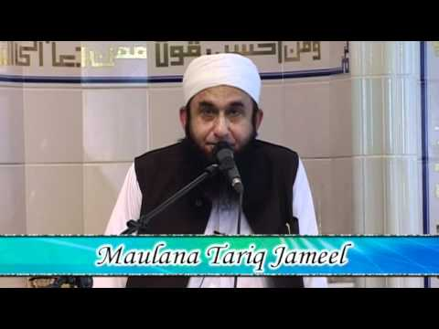 0116 Maulana Tariq Jameel - Lecture in Oslo Norway 2010