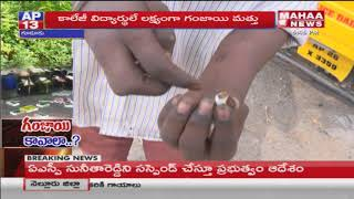 Ganja Mafia Business in Nellore Dist