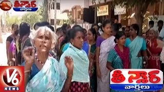 Women Voters Protest Against MP Candidates For Not Distributing Money   Teenmaar News   V6 News