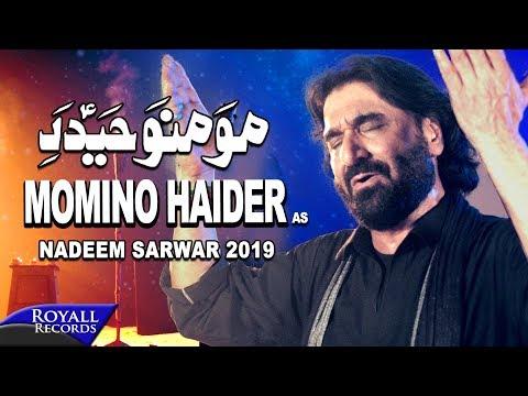 Nadeem Sarwar | Momino Haider E Karrar | 1441 / 2019 - 40th Album