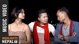 Dikkai Vo Dikkai Vo - New Nepali Modern Song 2017/2074 | Rahul Shrestha (Rajesh)